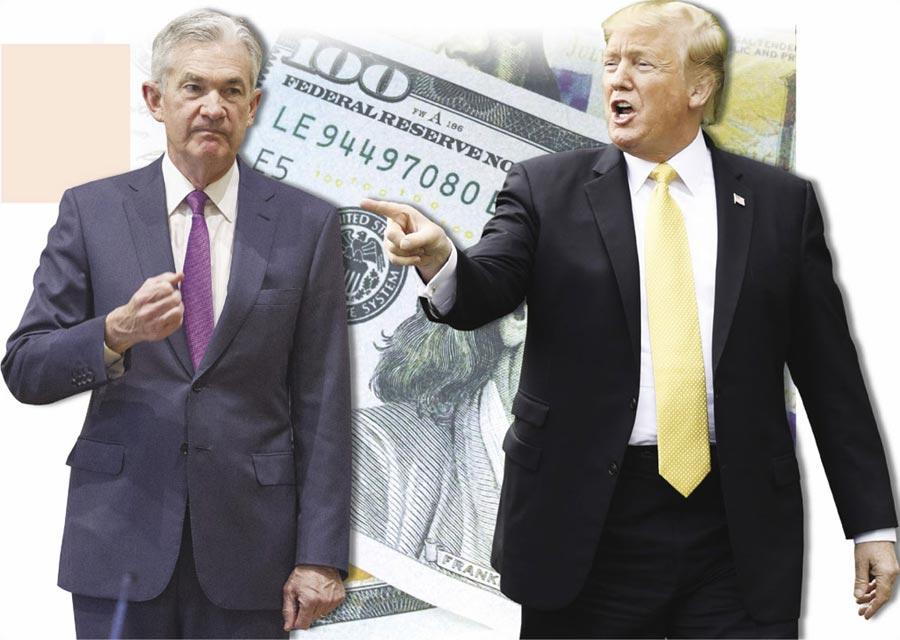 川普要Fed學大陸 降息、QE並進