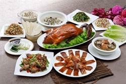 天成大飯店TICC世貿會館迎接溫馨五月「經典烤鴨宴」四人桌菜3,999+10%起,加贈母親節蛋糕