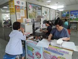 六甲區公所報稅服務 中午不打烊