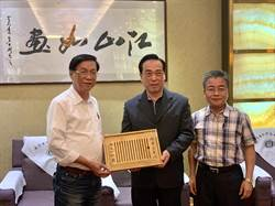 南投縣長林明溱南京文史之旅 收穫滿滿