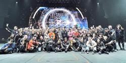 周杰倫「地表最強」巴黎落幕!全新巡演10月17日上海起跑