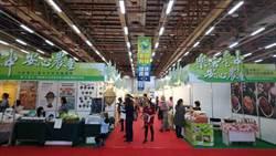 「2019台中素食健康展」台中世貿中心開展