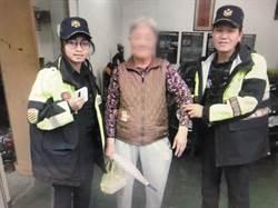 八德熱警為老婦人找到回家的路