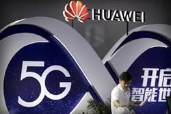 中時社論》5G選錯邊 傷及台灣經濟與產業