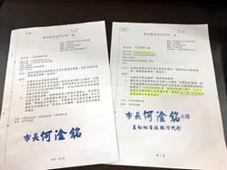 竹北市部分里鄰長跳鄰服務 引發爭議