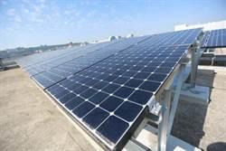 中市鼓勵綠能發電 補助太陽光電發電系統