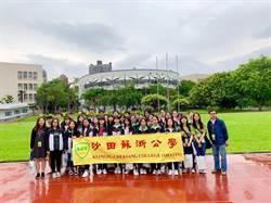 中市府開闢海外遊學市場 香港海外教育旅行訪台中