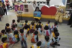 近億元打造36座校園社區共讀站 王惠美化身故事媽咪說故事