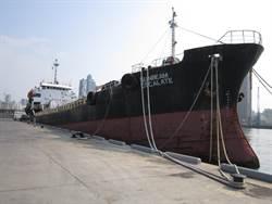 千噸油輪也能賣!港都三署聯合拍賣會吸睛