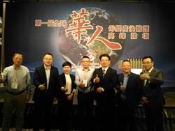 EMBA首成立 華人月子中心產業聯盟航向新藍海