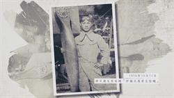 從東京高空撒下5萬張傳單 台灣首位飛行員的故事