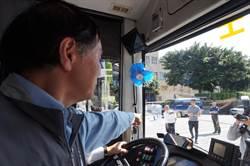 桃市公車A柱貼附凸透鏡 安全大提升