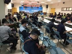 萬安42號月底登場 新店警舉辦協調會