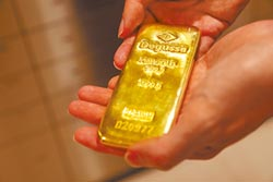 全球央行Q1黃金收購量 創6年同期新高
