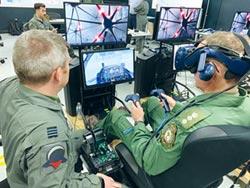 美空軍VR培訓飛行員 HTC給力