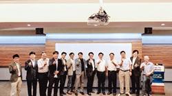 TAICS攜韓國TTA交流5G新標準