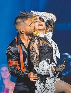 瑪丹娜砸1.5億幻化4分身