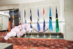 索羅門百日內外交轉向? 外交部:索國議員多數支持台灣