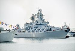 中俄海上聯演 青島秀戰力