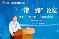 北京惠台55條 重科技創新教育