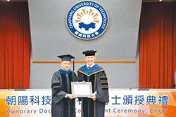 國際名師雲集 朝陽打造學術殿堂
