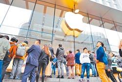 買氣衰退 iPhone在陸降價搶市