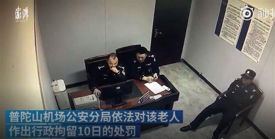最後遭逮捕並處行政拘留10日。(翻攝彭派新聞秒拍視頻)