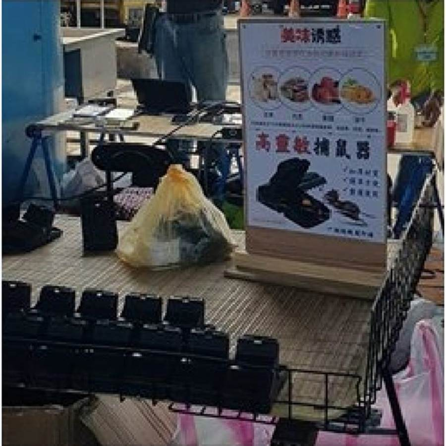 林姓攤商在新北市三重重新橋下的跳蚤市場販賣捕鼠器。(譚宇哲翻攝)