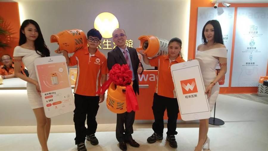 (圖:旺來瓦斯董事長李昌明(中)說,「瓶安桶」不僅安全性提升,造型時尚、輕巧,女性也能輕鬆加入配送行列。圖:曾麗芳)