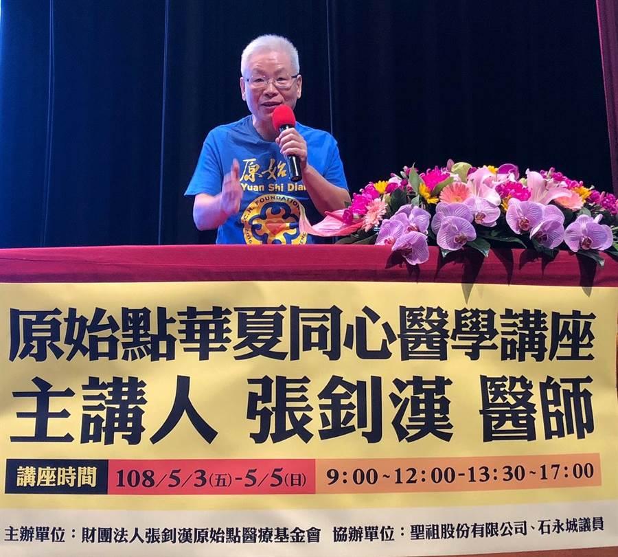 〈台灣張釗漢原始點醫療基金會〉創辦人張釗漢醫師應邀至金門講。(李金生攝)