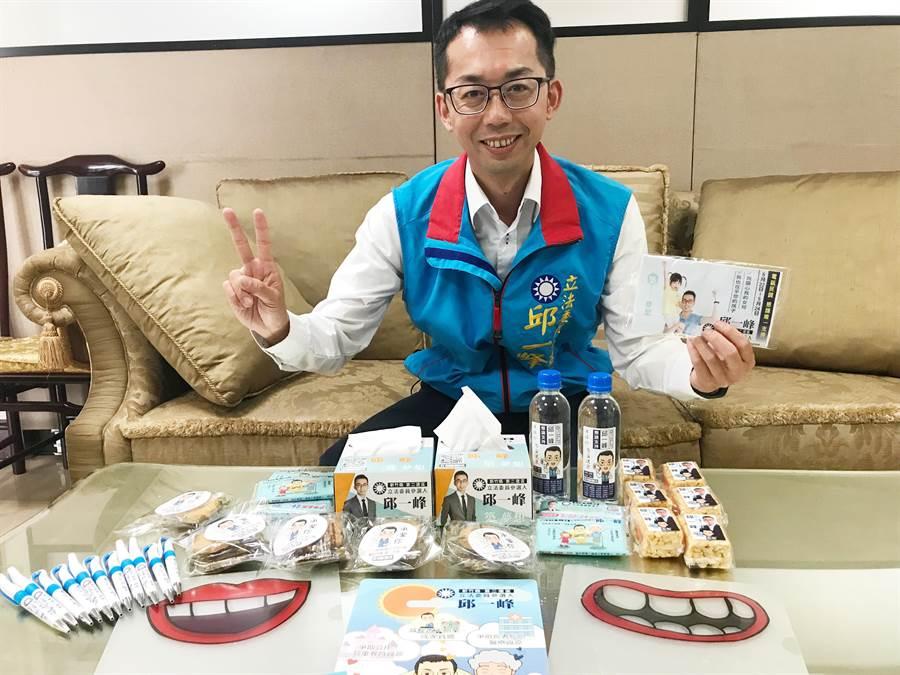 參加新竹縣國民黨第二選區的邱一峰拜訪選民小物走實用路線,也有特別向弱勢烘焙坊訂購的小餅乾。(楊宗灝攝)