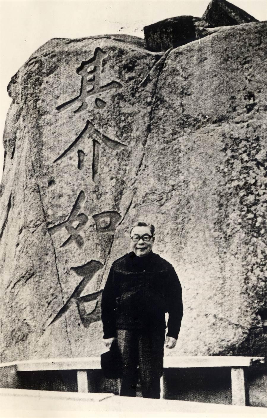 近日有人惡意合成假的韓國瑜與蔣經國合照。圖為1977年04月04日/蔣經國站在馬祖東引其父蔣中正手墨「其介如石」的海濱巨石前。(中央社攝)