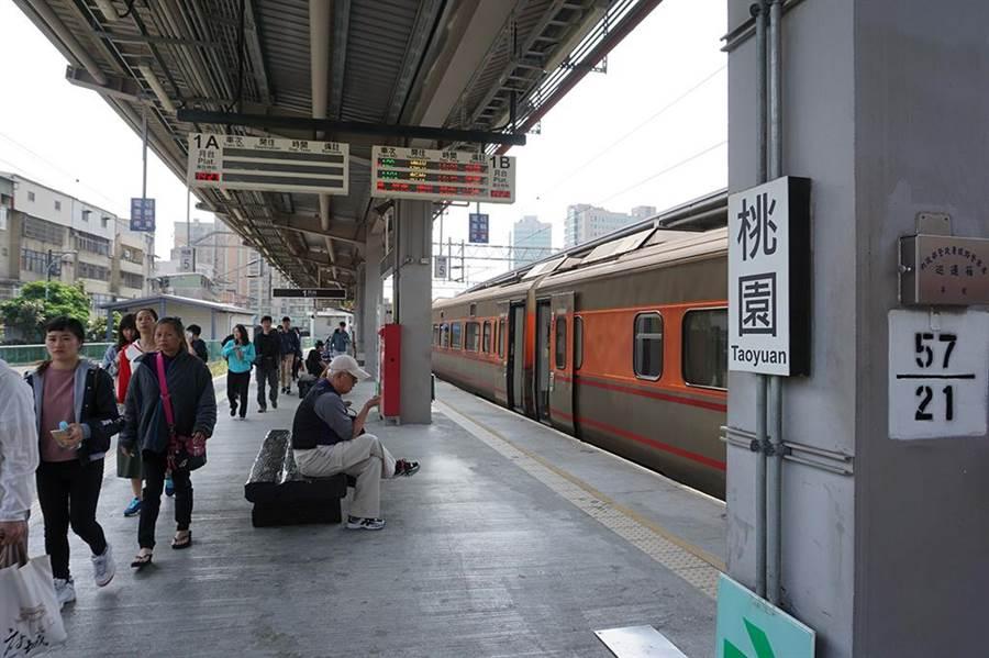 桃園火車站是區域民眾對外重要交通樞紐。圖/詹宜芬攝