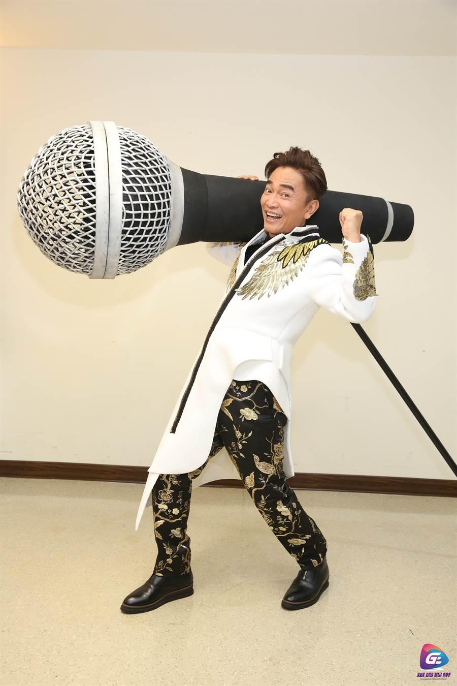 吳宗憲將在高雄巨蛋開唱。(華貴娛樂提供)
