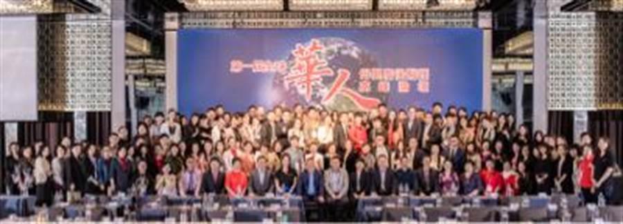 首屆全球華人母嬰醫護高峰論壇,吸引超過三百位業內人士參加、交流、學習經營理念。