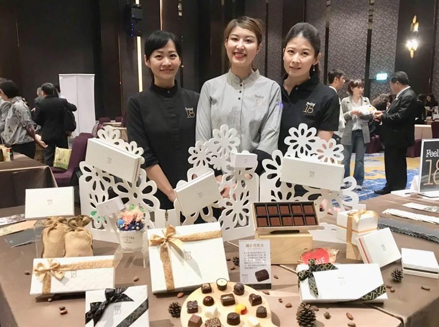南投春遊說明會,18℃巧克力工坊共襄盛舉。(廖志晃翻攝)