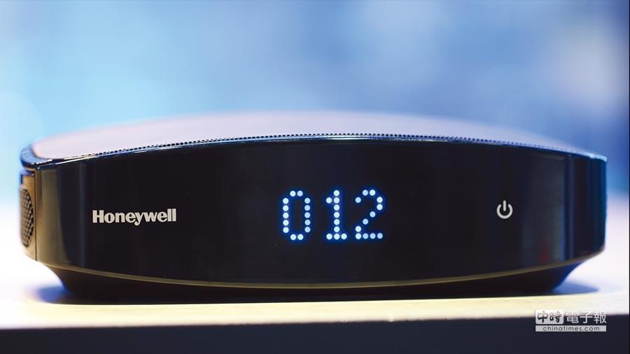 Honeywell PM2.5車用空氣清淨機。圖/業者提供