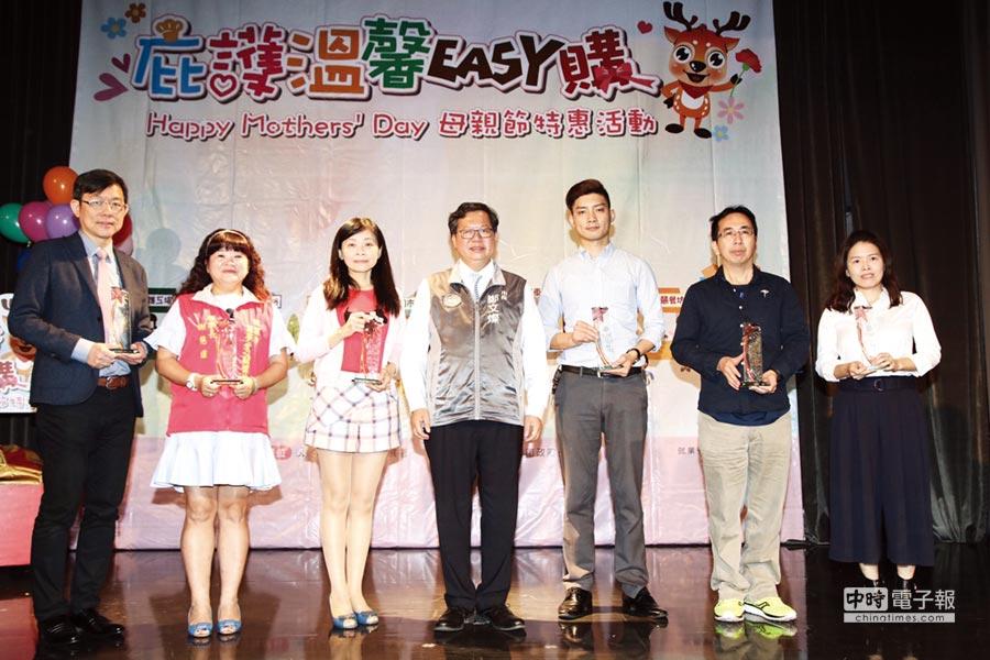 桃園市長鄭文燦(中)表揚企業團體採購庇護工場產品競賽優勝單位。圖/勞動局提供