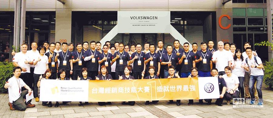 台灣福斯汽車舉辦RQWC台灣經銷商技能大賽,培育本地和經銷商人才。圖/台灣福斯汽車提供