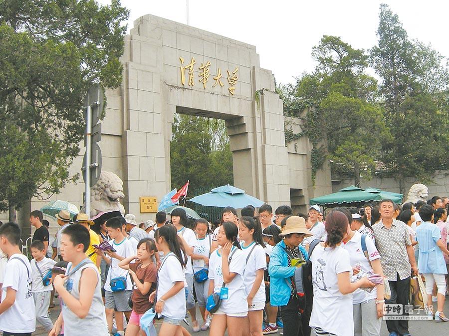 英國泰晤士高等教育公布2019亞洲大學排行榜,北京清華大學首次居冠。(中新社)
