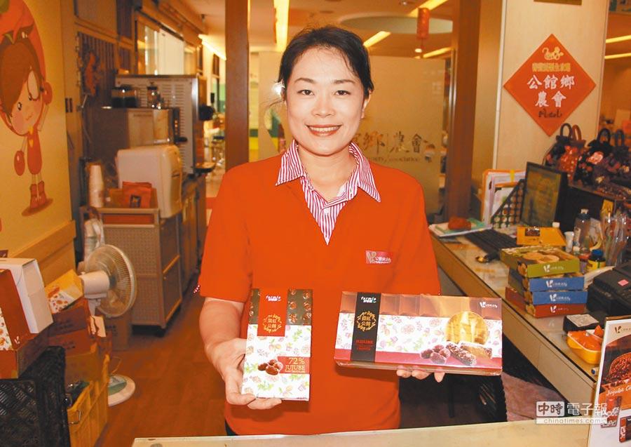 「72%紅棗巧克力」、「紅棗巧克力脆條」預計於桃園機場免稅店上架,成功擴展公館農特產行銷通路。(何冠嫻攝)