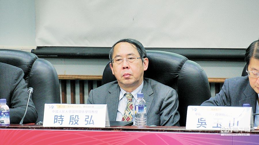 中國人民大學國關學院教授時殷弘。(本報資料照片)