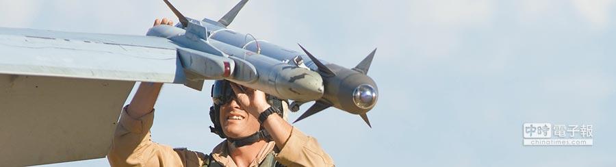 雷神公司生產AIM-9X Block II飛彈。(取自雷神公司)