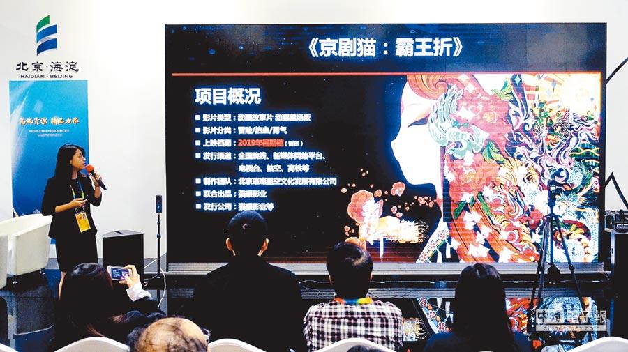 4月18日,第九屆北京國際電影節工作人員在中關村文化創意產業項目向參觀者推薦。(新華社)