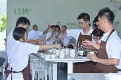 日月潭精品咖啡報名開始 6月評鑑