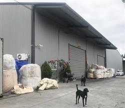 員警調查工廠犬隻傷人 遭質疑違反勤務紀律