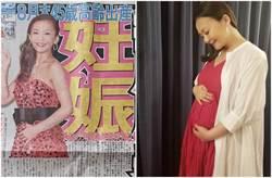 華原朋美宣布未婚懷孕 曝孩子父親身份是......
