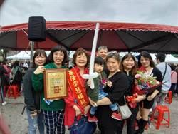 基隆崇慧感恩園遊會 表揚模範母親