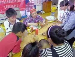 竹縣原民婦幼飛揚活動 建構安全的家庭功能