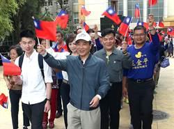 王金平預告:已擬好國政方案 將陸續提出解方